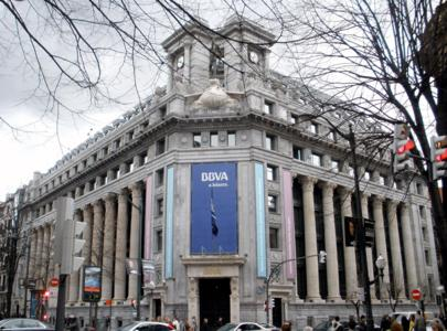 BBVA, the Spanish financial group, has opened its first branch in Shanghai. So far, BBVA's presence in China has been limited to representative offices in Shanghai and Beijing.