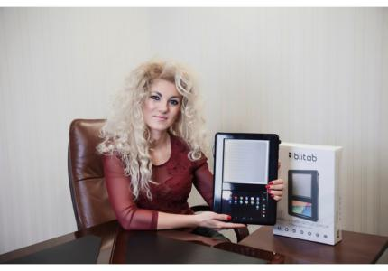 Bulgarian-born Kristina Tsvetanova worked as a supply chain expert and industrial engineer at major international companies, before deciding to become a social-tech entrepreneur in Austria. She is currently working on Blitab, the first tactile tablet for blind and visually impaired people.