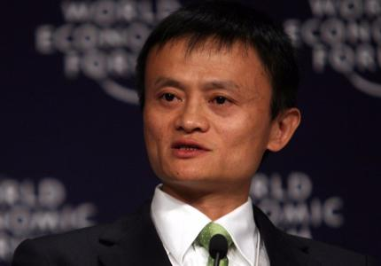 Alibaba chief executive announces new investment fund f...