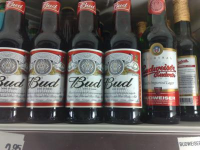 Anheuser-Busch InBev (AnBev), the world's largest brewer, has set out its intention to make an offer to acquire SABMiller to create a group with a combined worth of about $276 billion, according to Wednesday's prices.