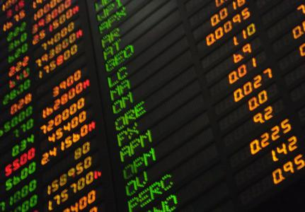 Another IPO in Brazilian soil keeps the streak of IPOs in the largest country of South America.